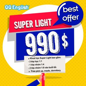 QQ promotion super light1