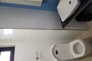 Cella Uni-Toilet