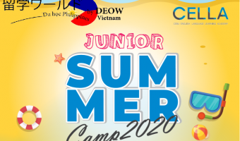JUNIOR CELLA