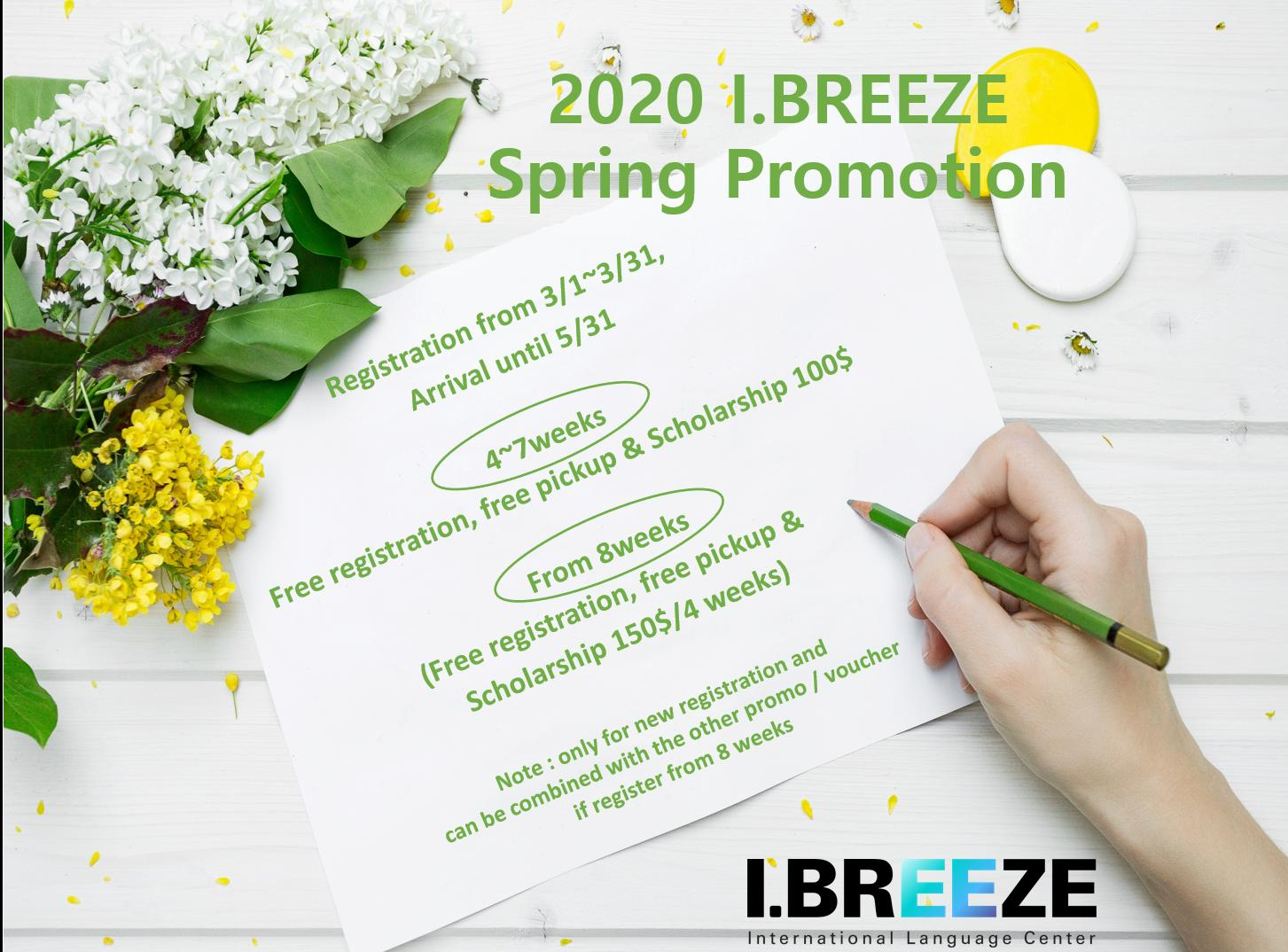 [I.BREEZE] SPRING PROMOTION 2020